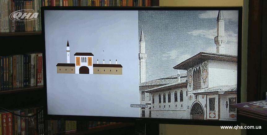 У Києві презентували арт-буквар кримськотатарською мовою - фото 4