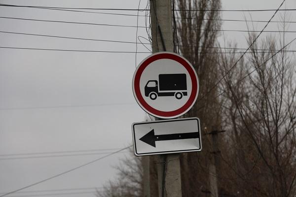 ВПриднестровье водители украинских фур перекрыли дорогу