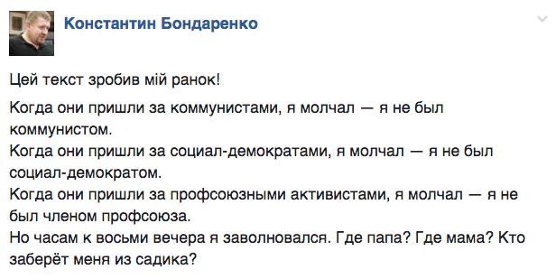 """Як Зінка збила Боінг, а Янукович втратив звання """"проФФесор"""" - фото 1"""