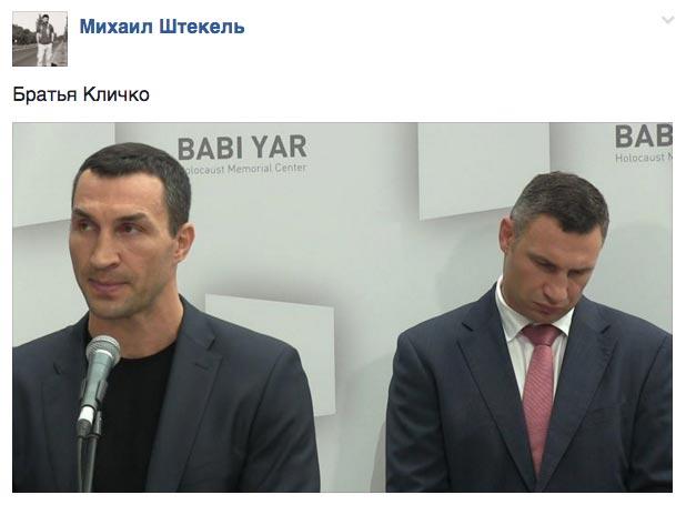 """Як Зінка збила Боінг, а Янукович втратив звання """"проФФесор"""" - фото 4"""