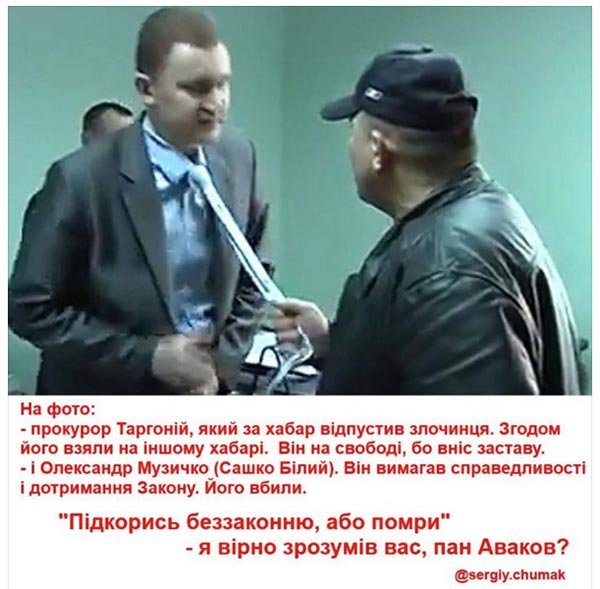 """Як Зінка збила Боінг, а Янукович втратив звання """"проФФесор"""" - фото 8"""
