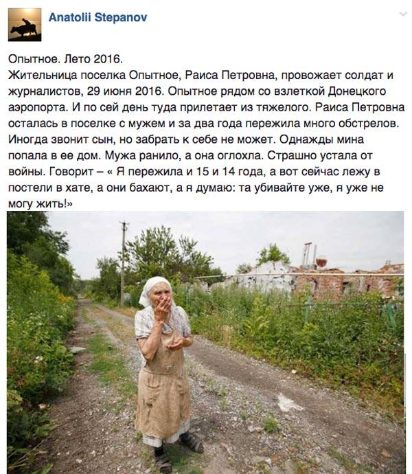 Всіх майбутніх українських президентів і депутатів закодують та засекретять - фото 1