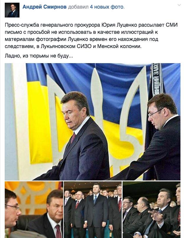Всіх майбутніх українських президентів і депутатів закодують та засекретять - фото 2