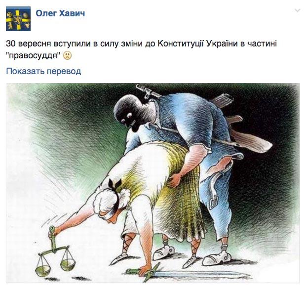 Всіх майбутніх українських президентів і депутатів закодують та засекретять - фото 8