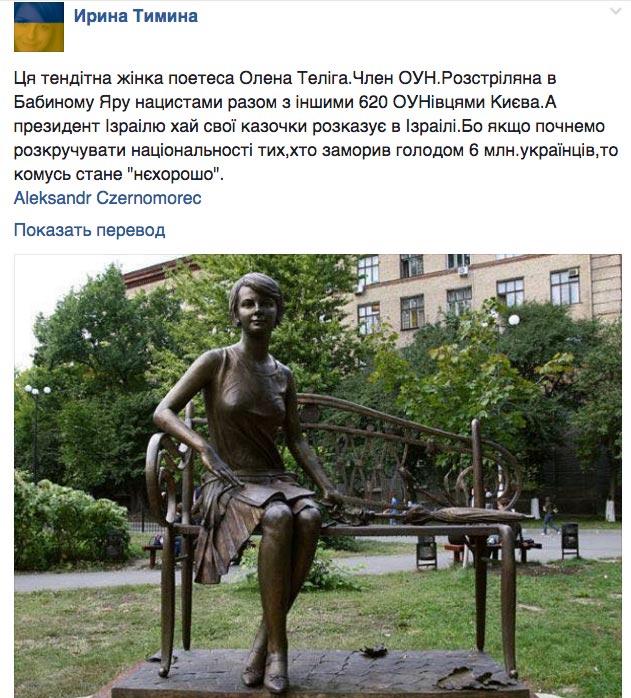 Всіх майбутніх українських президентів і депутатів закодують та засекретять - фото 6