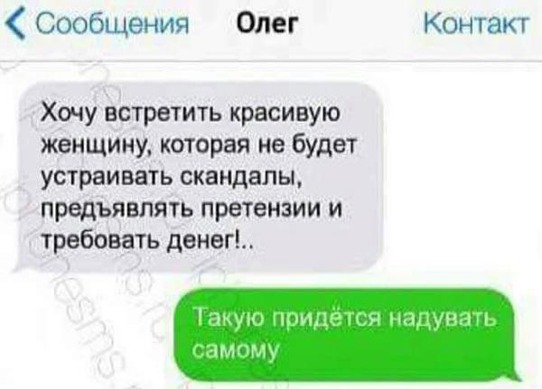 Всіх майбутніх українських президентів і депутатів закодують та засекретять - фото 9