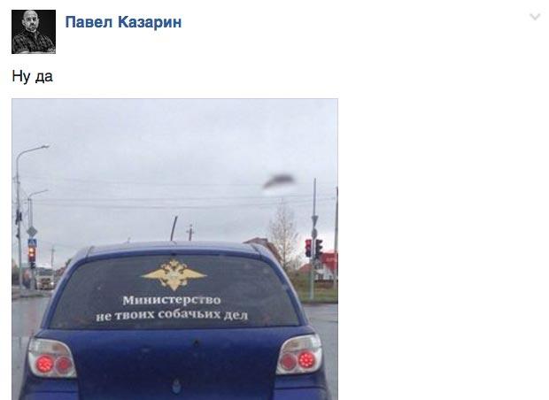 Про Путіна, Обаму та золоту рибку - фото 7