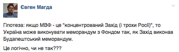 Дідусеві яйця з Москви та коли Крим припливе в Ростов - фото 3