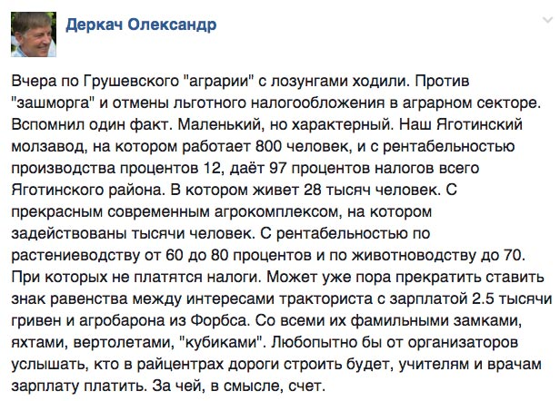 Дідусеві яйця з Москви та коли Крим припливе в Ростов - фото 1