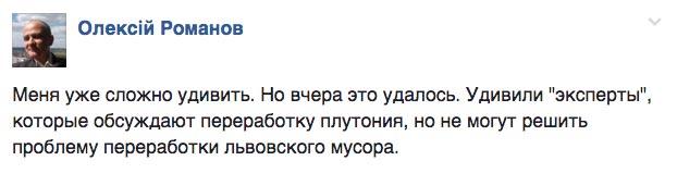 Дідусеві яйця з Москви та коли Крим припливе в Ростов - фото 4
