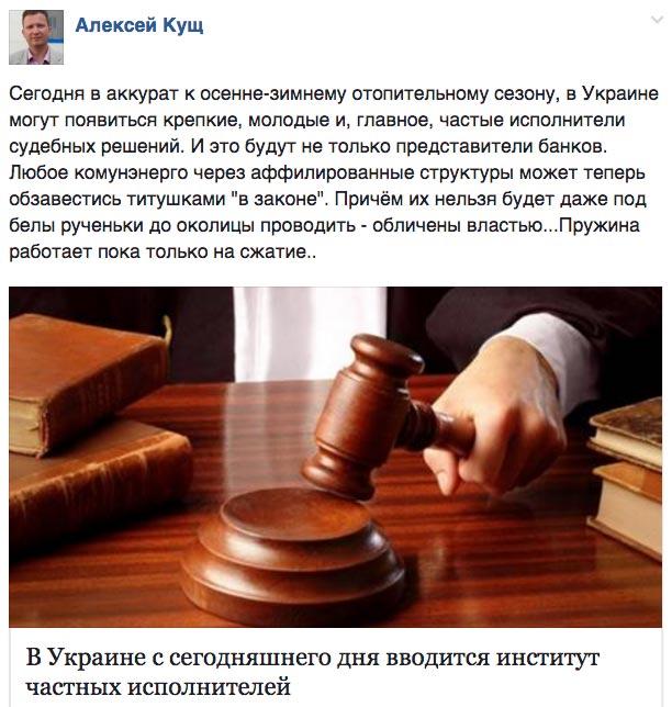 Дідусеві яйця з Москви та коли Крим припливе в Ростов - фото 5