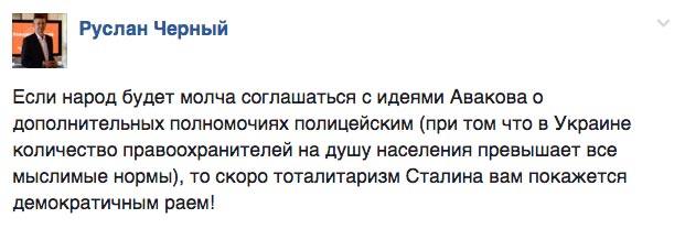 Дідусеві яйця з Москви та коли Крим припливе в Ростов - фото 9