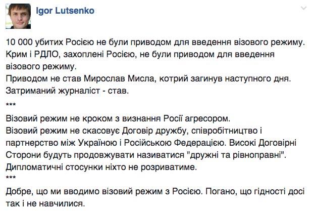 Дідусеві яйця з Москви та коли Крим припливе в Ростов - фото 8