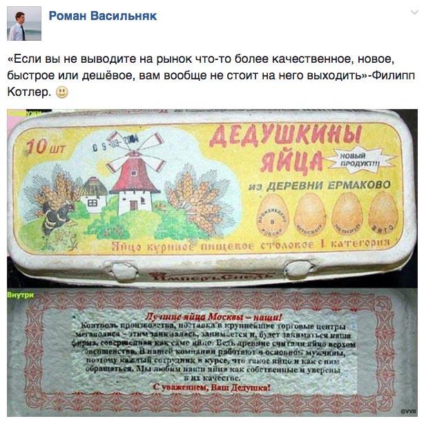 Дідусеві яйця з Москви та коли Крим припливе в Ростов - фото 10