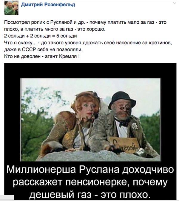 Дідусеві яйця з Москви та коли Крим припливе в Ростов - фото 11