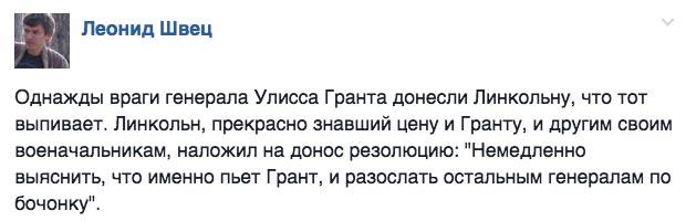Що робив Яценюк в аеропорту Тель-Авіва та декларація Парасюка - фото 2