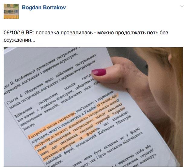 Що робив Яценюк в аеропорту Тель-Авіва та декларація Парасюка - фото 1