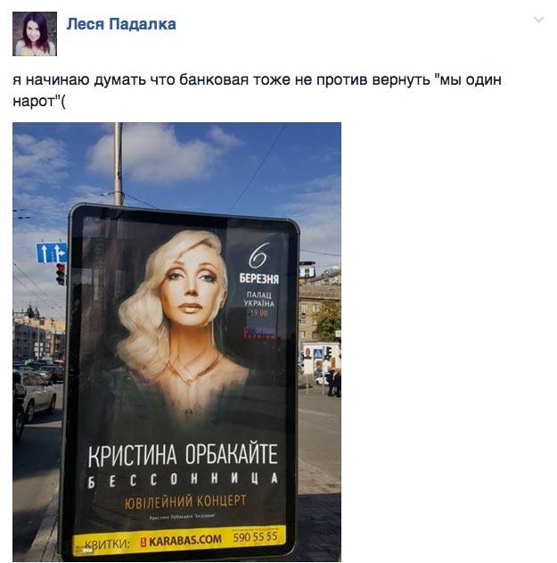Що робив Яценюк в аеропорту Тель-Авіва та декларація Парасюка - фото 9