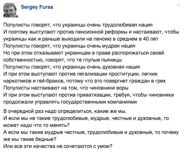 Що робив Яценюк в аеропорту Тель-Авіва та декларація Парасюка - фото 4