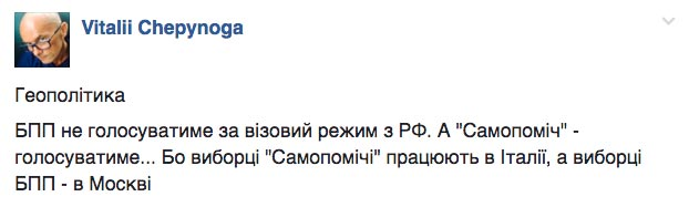 Що робив Яценюк в аеропорту Тель-Авіва та декларація Парасюка - фото 11