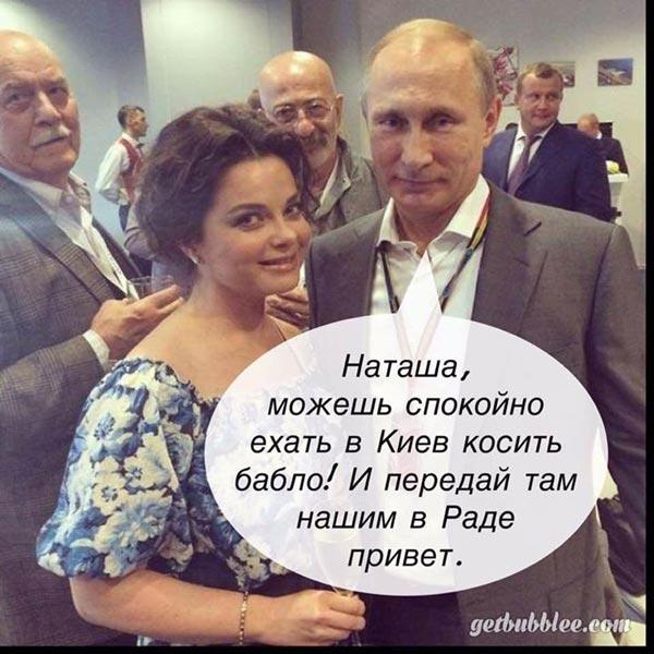 Що робив Яценюк в аеропорту Тель-Авіва та декларація Парасюка - фото 3