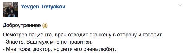 Ікони нових святих: Тимошенко, Савченко, Лещенко, Ляшко - фото 3