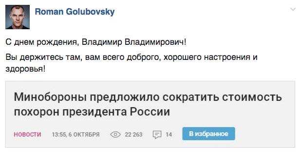 Ікони нових святих: Тимошенко, Савченко, Лещенко, Ляшко - фото 11