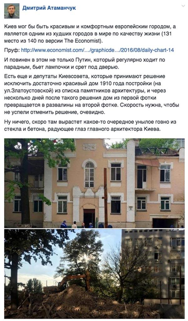 Ікони нових святих: Тимошенко, Савченко, Лещенко, Ляшко - фото 10