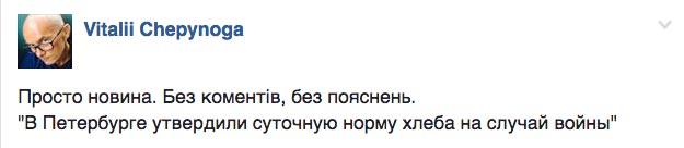 Навіщо петербуржцям встановили добову норму хліба та коли скінчиться дощ - фото 1