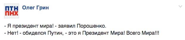 Навіщо петербуржцям встановили добову норму хліба та коли скінчиться дощ - фото 4
