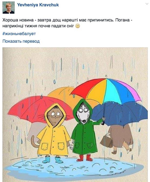 Навіщо петербуржцям встановили добову норму хліба та коли скінчиться дощ - фото 7