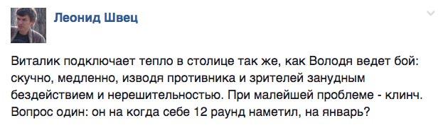 """Цирк """"Трусілей"""" під Радою та Лех Валенса - професор у Поплавського - фото 1"""