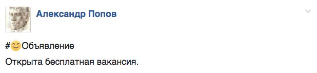 """Цирк """"Трусілей"""" під Радою та Лех Валенса - професор у Поплавського - фото 8"""