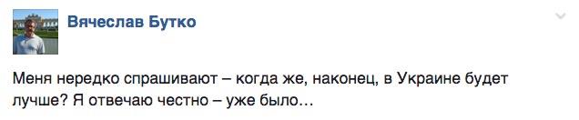 """Цирк """"Трусілей"""" під Радою та Лех Валенса - професор у Поплавського - фото 6"""