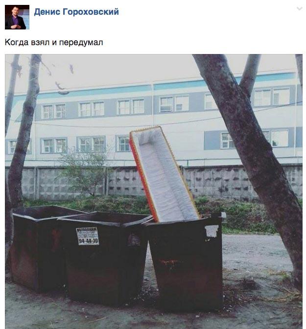 """Цирк """"Трусілей"""" під Радою та Лех Валенса - професор у Поплавського - фото 5"""