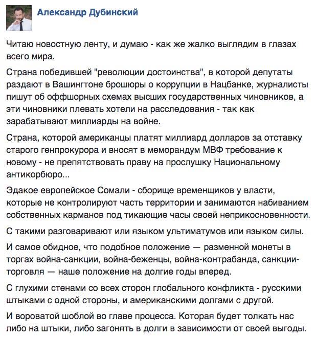 """Цирк """"Трусілей"""" під Радою та Лех Валенса - професор у Поплавського - фото 3"""