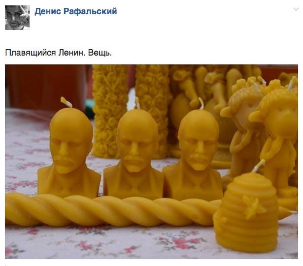 """Цирк """"Трусілей"""" під Радою та Лех Валенса - професор у Поплавського - фото 14"""