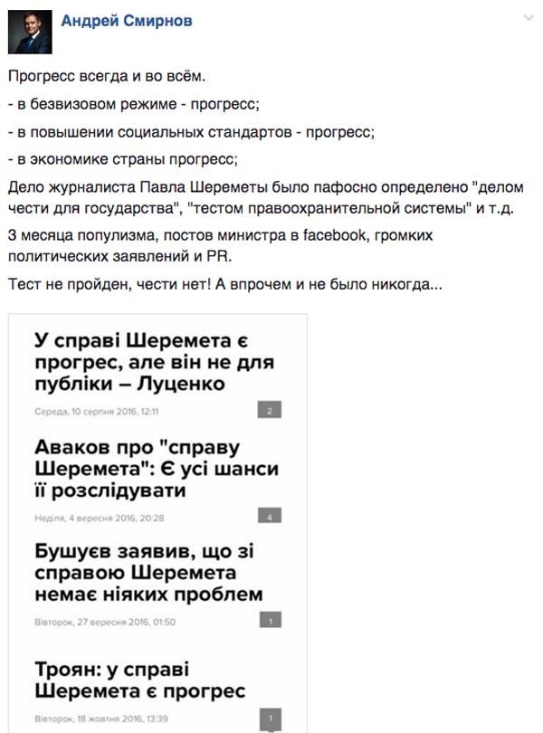 """Цирк """"Трусілей"""" під Радою та Лех Валенса - професор у Поплавського - фото 15"""