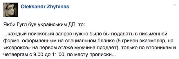 """Цирк """"Трусілей"""" під Радою та Лех Валенса - професор у Поплавського - фото 16"""