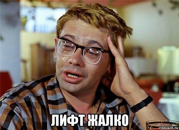 """Цирк """"Трусілей"""" під Радою та Лех Валенса - професор у Поплавського - фото 10"""