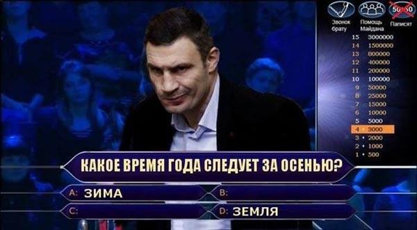"""Цирк """"Трусілей"""" під Радою та Лех Валенса - професор у Поплавського - фото 2"""