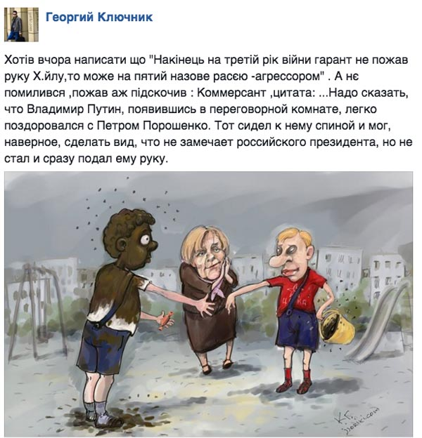 Депутатська зарплата та не справжня Надія Савченко - фото 5