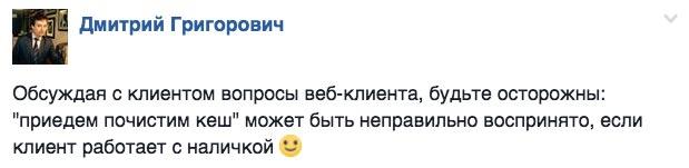 Депутатська зарплата та не справжня Надія Савченко - фото 15