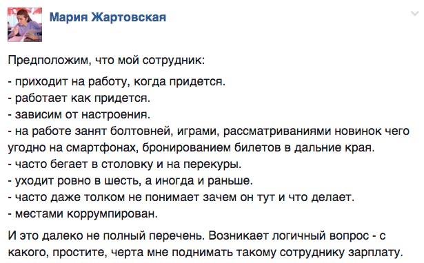 Депутатська зарплата та не справжня Надія Савченко - фото 10
