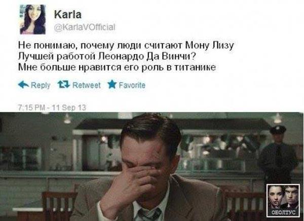 Депутатська зарплата та не справжня Надія Савченко - фото 18