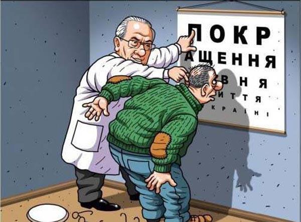 Депутатська зарплата та не справжня Надія Савченко - фото 11