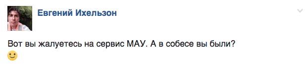 """Sobakoebaka та репродукція картини """"Підвищіть зарплатню депутатам"""" - фото 5"""