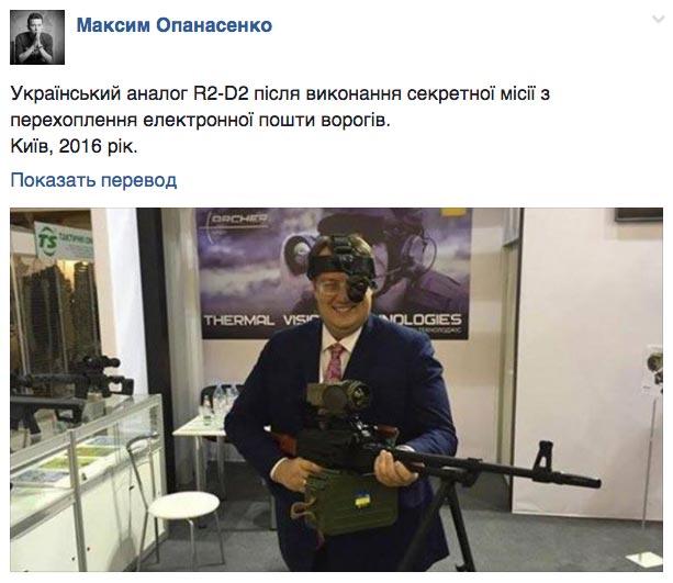 """Sobakoebaka та репродукція картини """"Підвищіть зарплатню депутатам"""" - фото 7"""