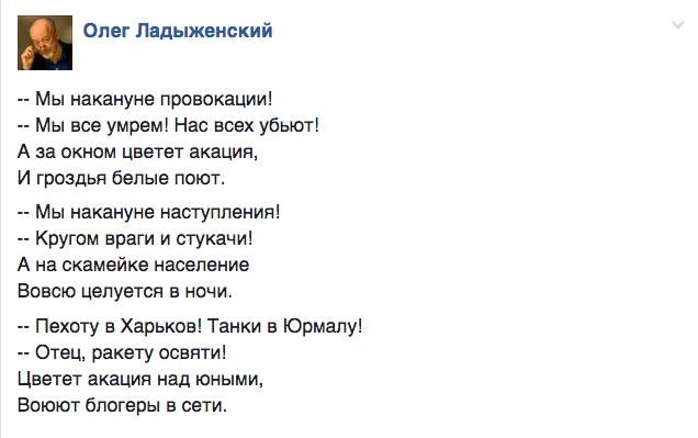 """Sobakoebaka та репродукція картини """"Підвищіть зарплатню депутатам"""" - фото 10"""