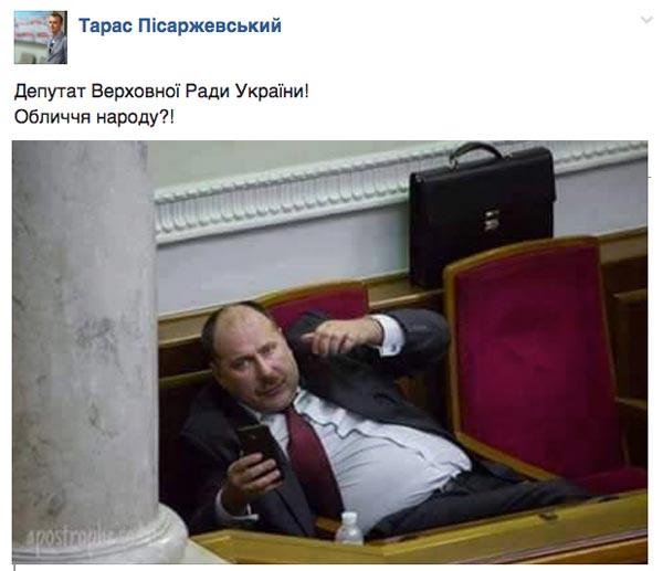 """Sobakoebaka та репродукція картини """"Підвищіть зарплатню депутатам"""" - фото 13"""